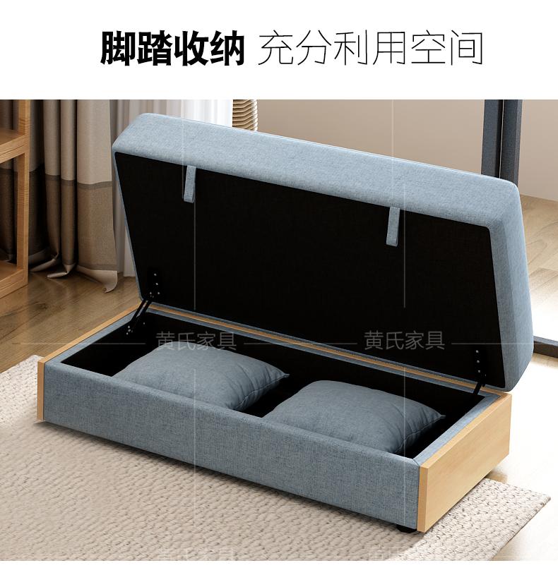 沙发可变床小户型日式多功能两用傢俱客厅省空间经济型可收纳储物详细照片