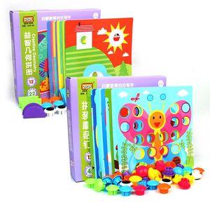 儿童蘑菇钉益智玩具大号组合拼插板男女孩拼图宝宝早教1-3-6周岁