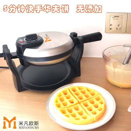 Mifanos Flip Waffle Maker Muffin Maker Rotating Home Waffle Maker Breakfast Electric Baking Pan