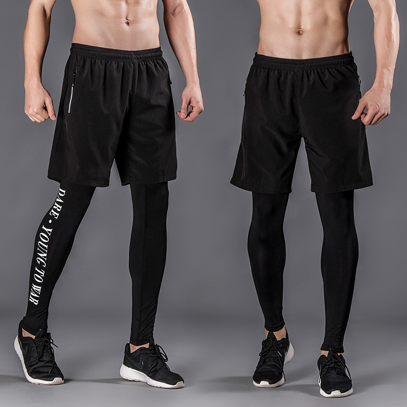 8b088010eb Summer sports tights men's fitness clothing suits basketball leggings ...