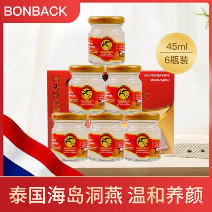 Bonback的2.8%野生洞燕6瓶