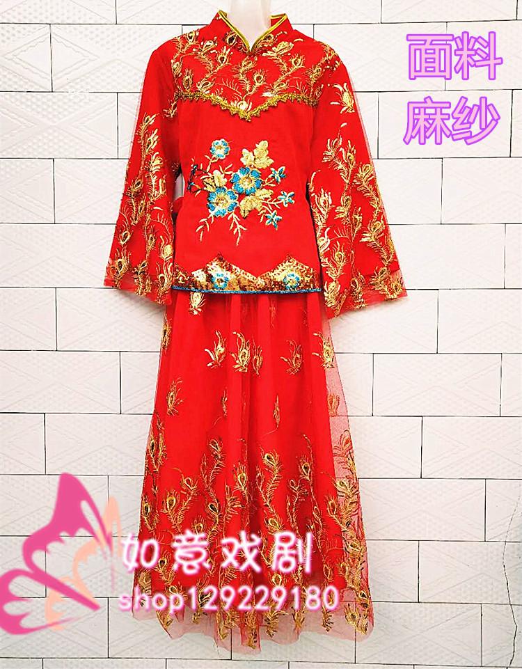 New Yangge trung niên và người già eo trống trang phục múa vuông trang phục nữ fan khiêu vũ phù hợp với tay dài - Khiêu vũ / Thể dục nhịp điệu / Thể dục dụng cụ