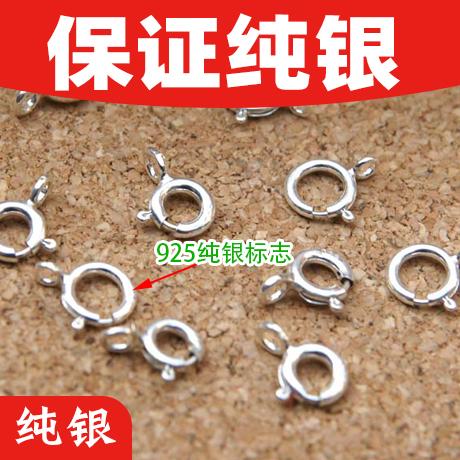 s925配件珍珠手链扣扣子连接扣DIY银银饰项链扣手工纯银材料弹簧