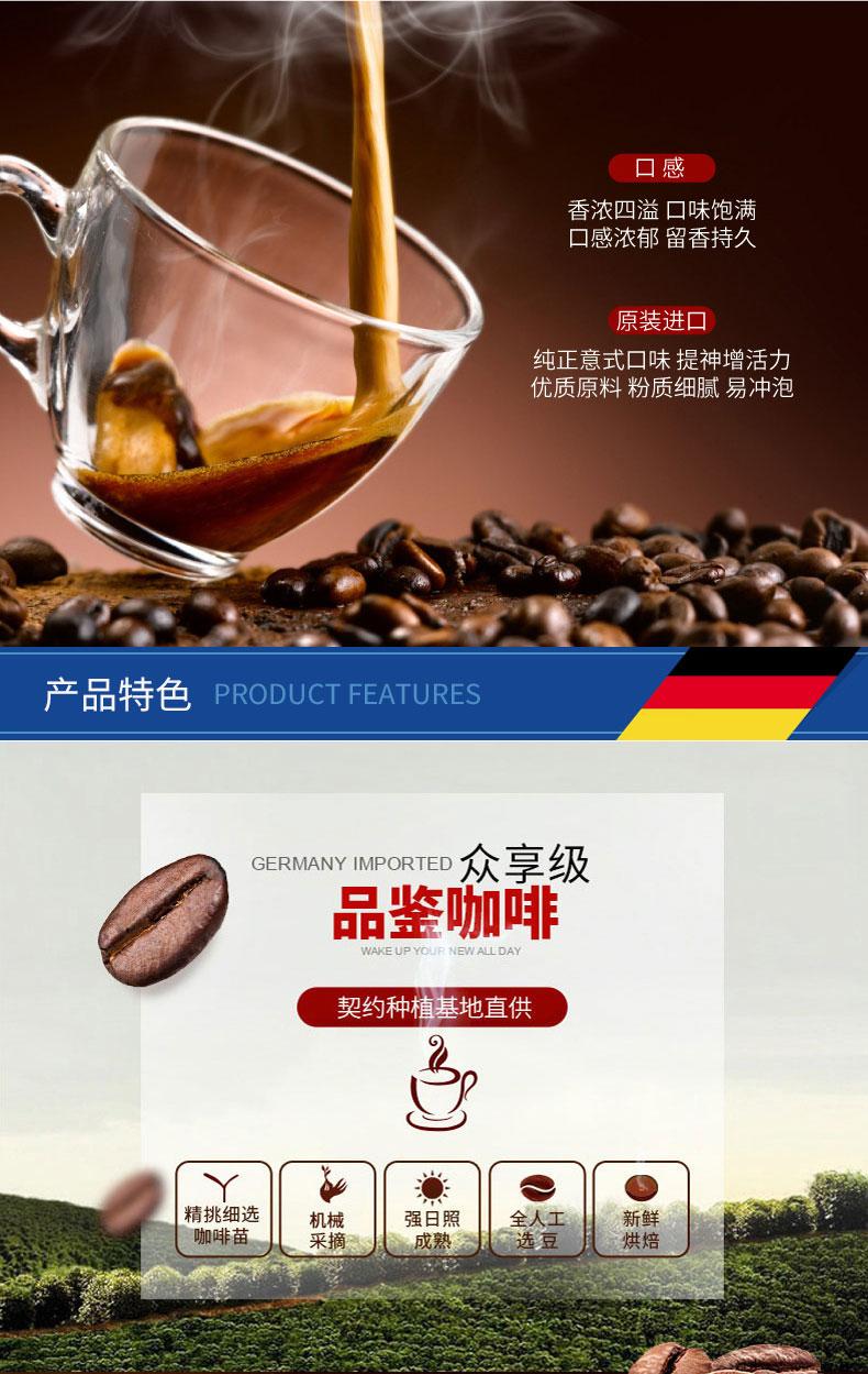 麦德龙 意大利原装进口 RUMBA特香咖啡豆1kg*2包史低90元包邮包税(双重优惠)