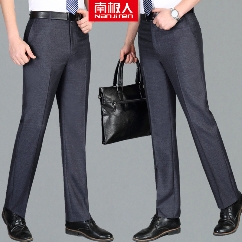 Antarctic autumn and winter thick section of wool trousers male business casual dress middle-aged non-iron straight loose suit pants