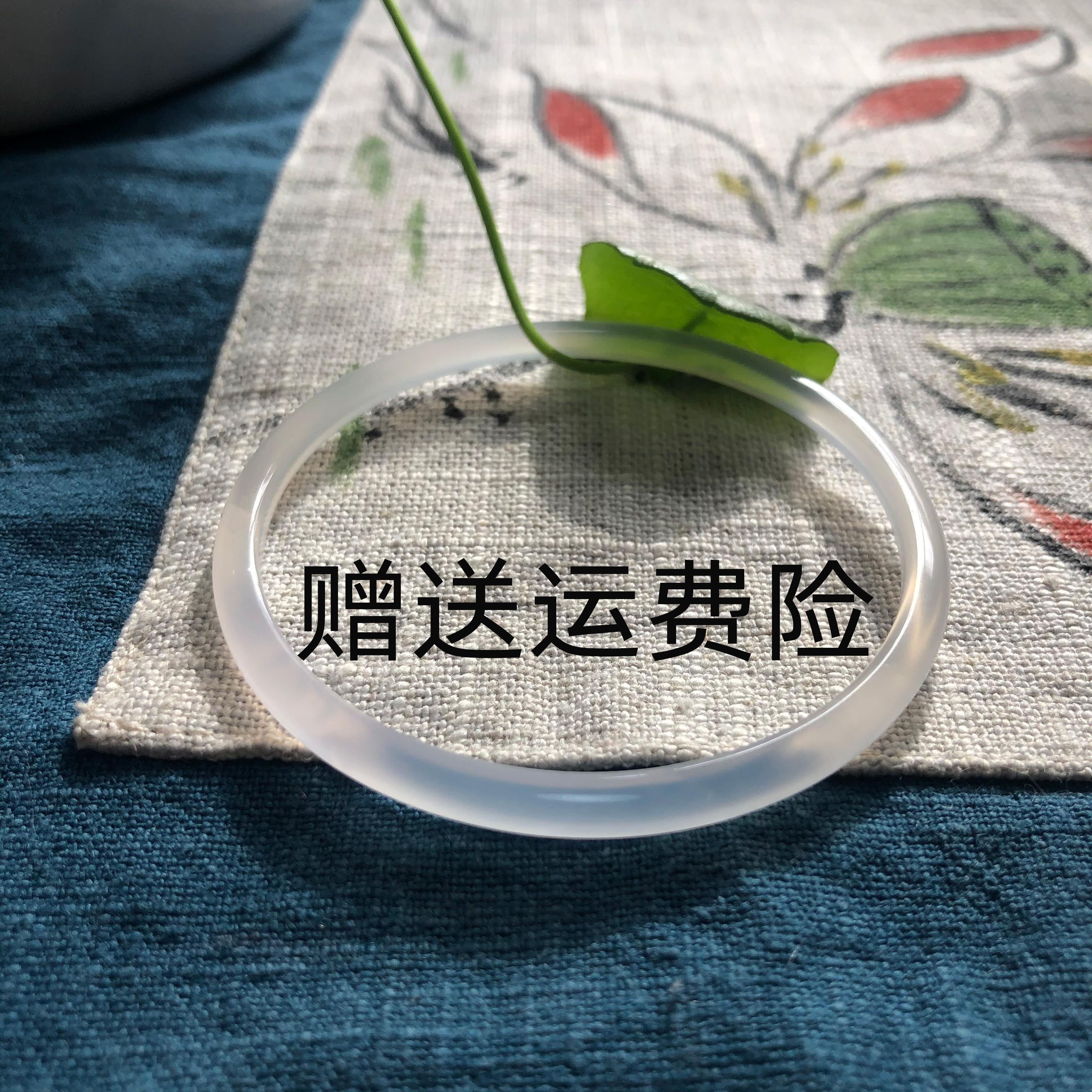 天然玛瑙玉髓叮当镯荔枝冻冰种细款女生美人镯子古风汉服细条礼物详细照片