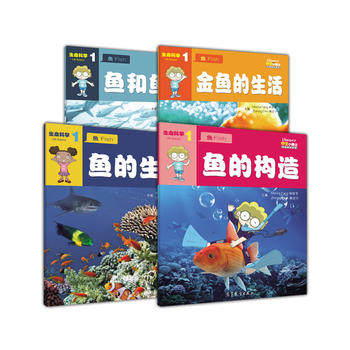 42agent [Genuine] iSuper Chinese Little Doctor Chinese Teaching Resources 1 Life Science Fish Structure (4 volumes) - Lin Wanqi Qin Zhining.9787040448849-tmall.com Tmall