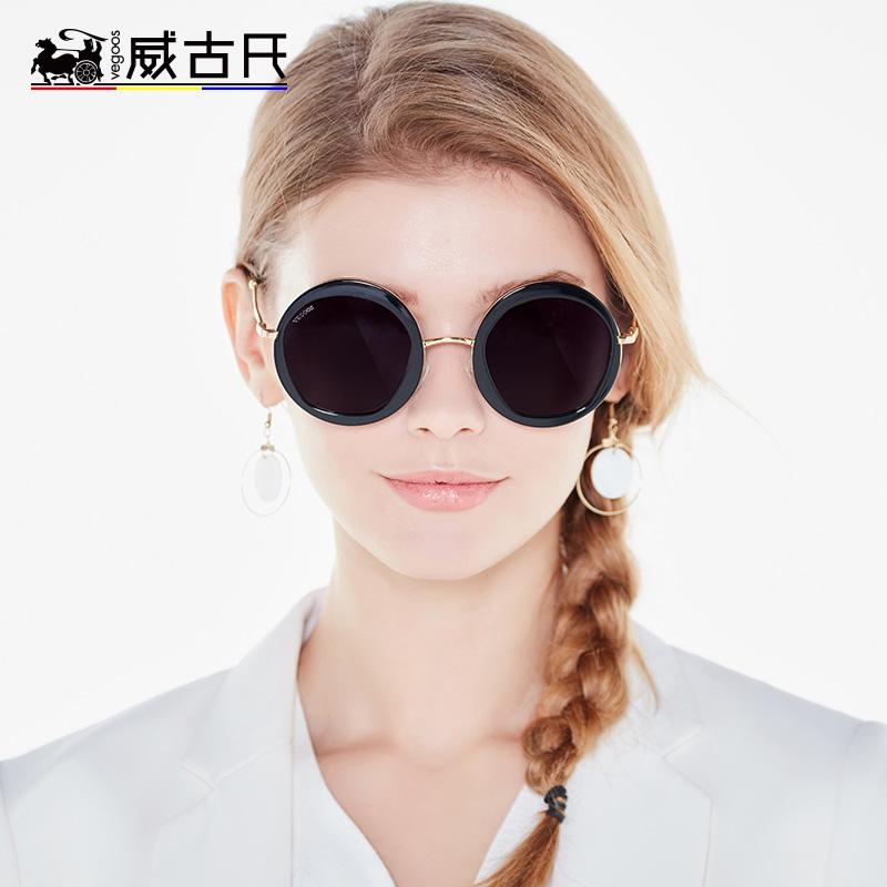VEGOOS/威古氏太阳镜女复古圆框眼镜女韩版潮 个性炫彩膜墨镜9057