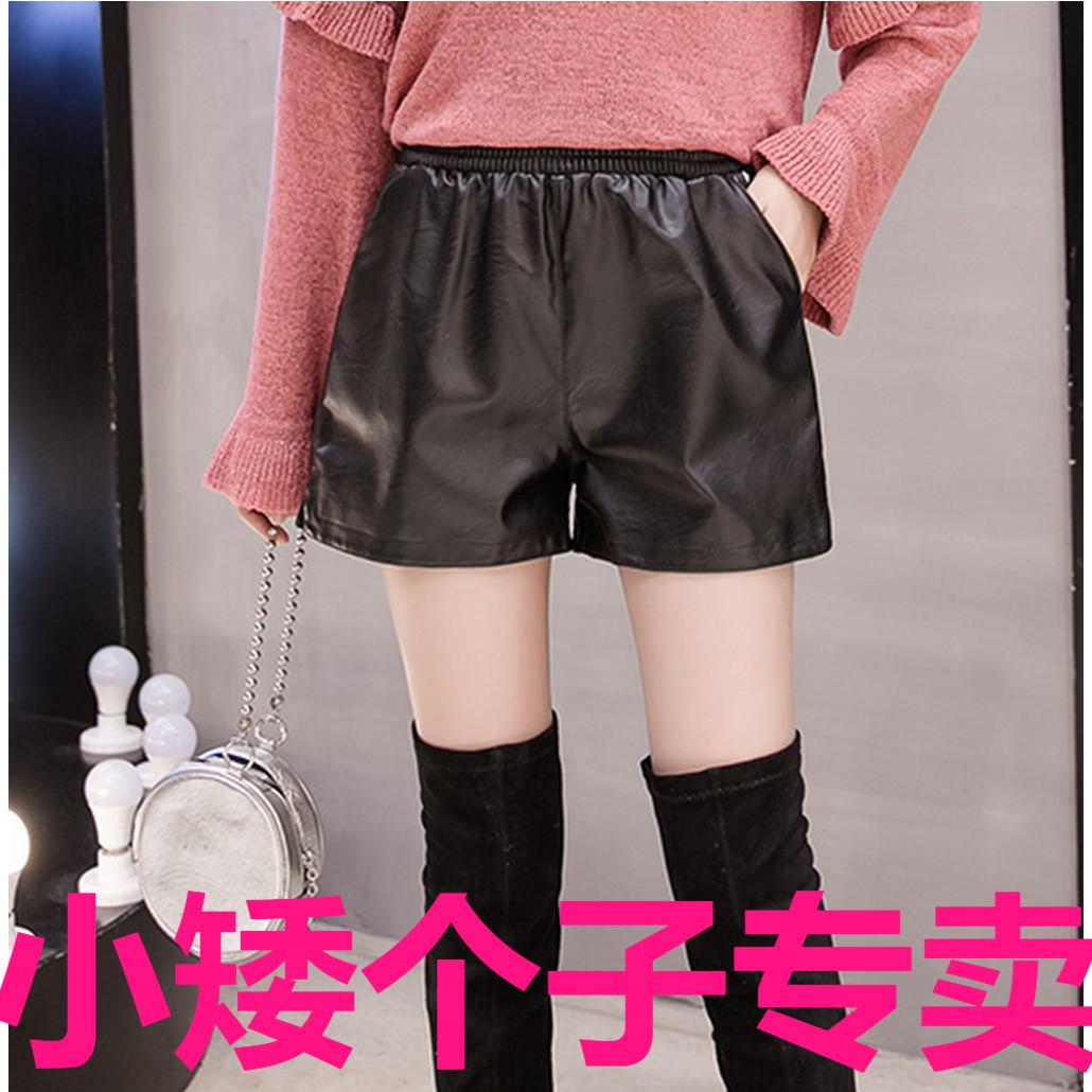 新款女装店秋冬装娇小显高150cm矮个子加小码XS号高腰a字外穿短裤