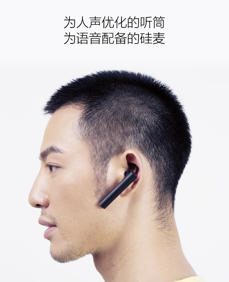 xiaomi / millet xiaomi bluetooth headset youth version mini ultra small earplugs in-ear sports driving headphones