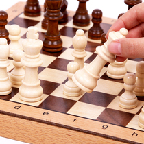 High-grade solid wood chess folding set chess sent after 2