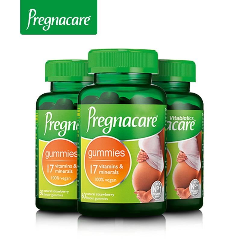 呵护母婴健康【薇塔贝尔】备孕孕早中晚期叶酸软糖60粒有助孕期营养健康