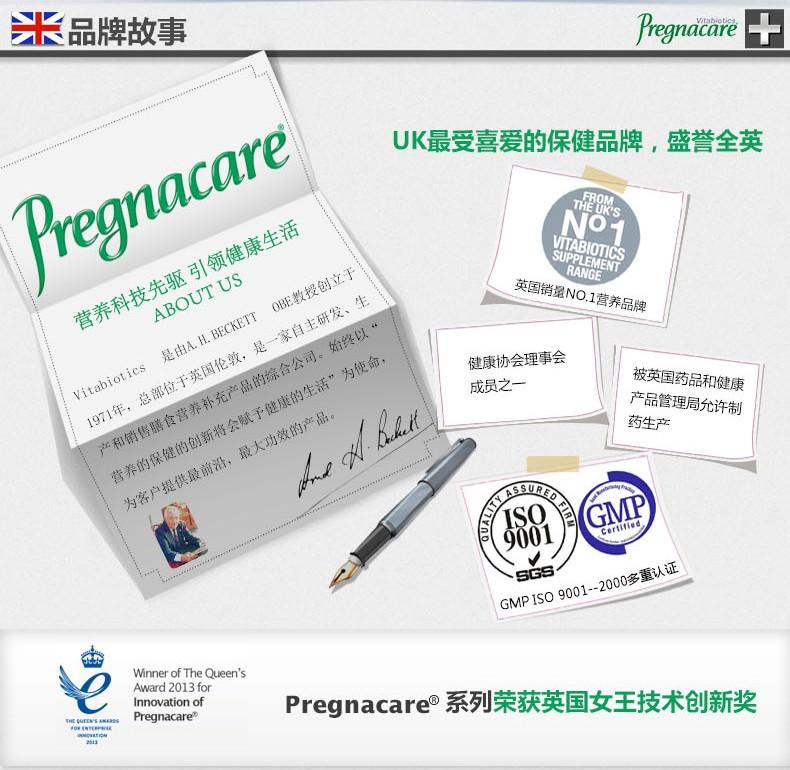 vitabiotics pregnacare 孕妇备孕孕前孕期复合营养叶酸片90片¥148.00 产品系列 第17张