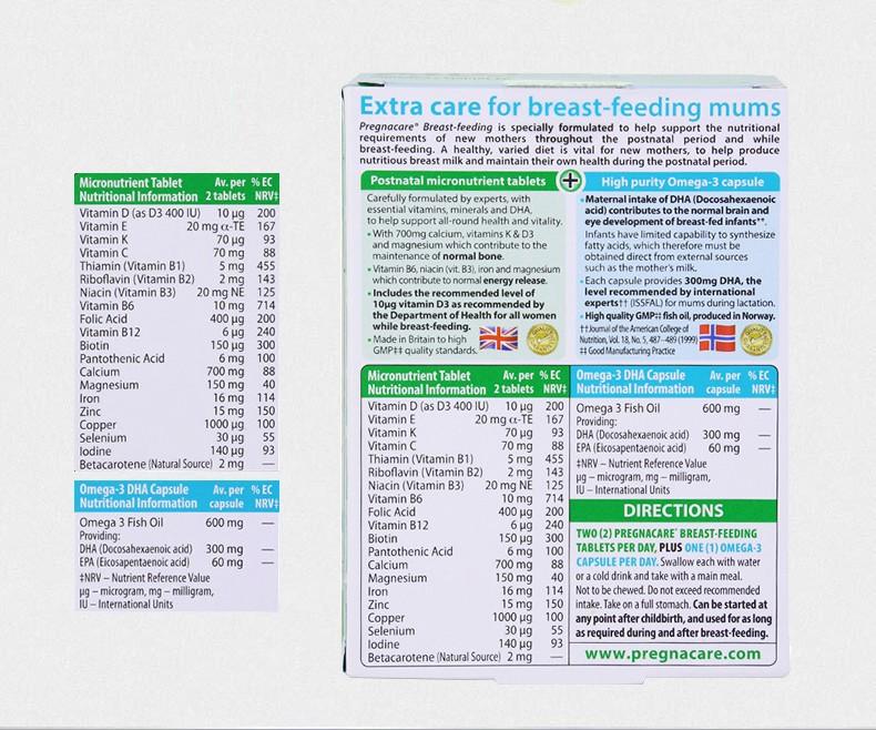 pregnacare 孕妇哺乳期母乳营养维生素DHA钙铁锌84片2盒装¥266.00 产品系列 第12张