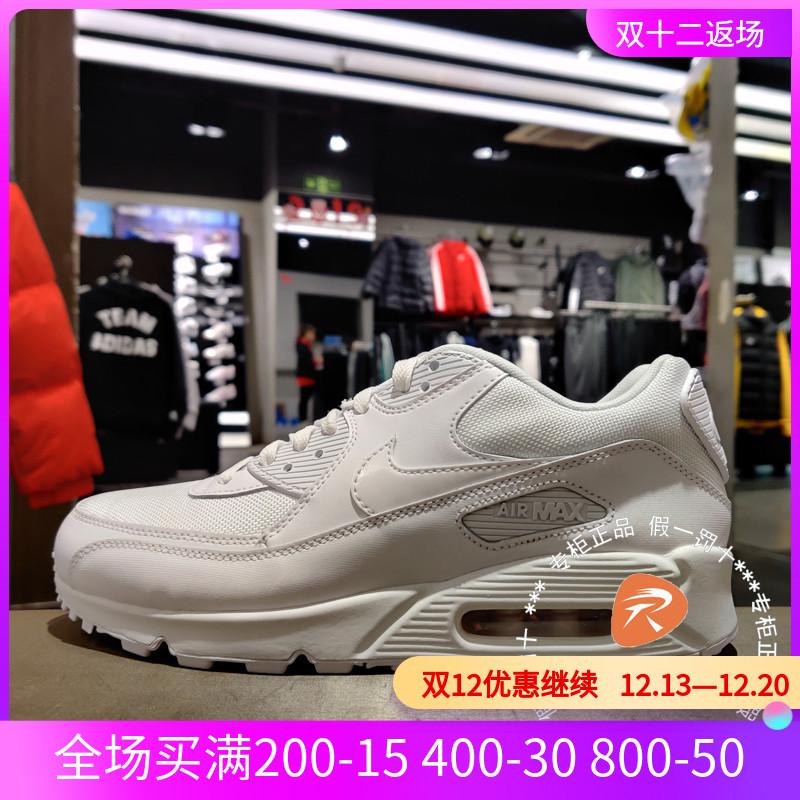 耐克男鞋AirMax90秋冬季新款男气垫鞋休闲运动跑步鞋潮537384-111