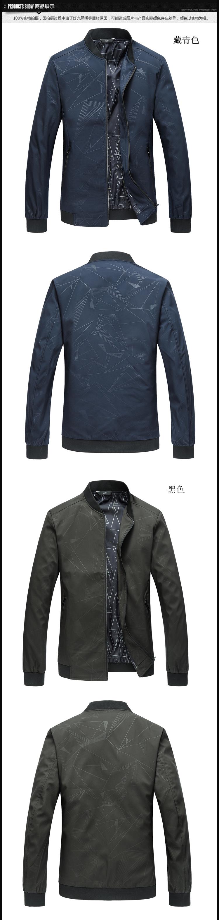 时尚商务男夹克外套6125P60