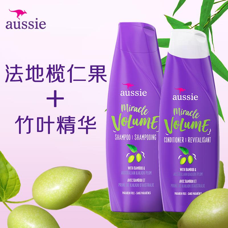Aussie 袋鼠 丰盈蓬松洗护套装 360ml*2瓶 双重优惠折后¥49包邮包税 滋润水养套装同价
