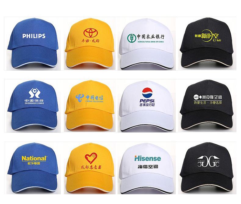 广告帽定制帽子定做工作帽DIY 红色志愿者帽子订做图片三