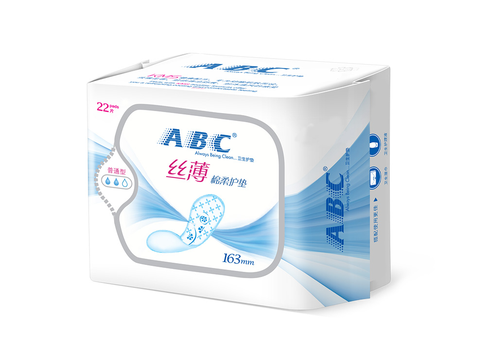 ABC丝薄棉柔卫生护垫22片