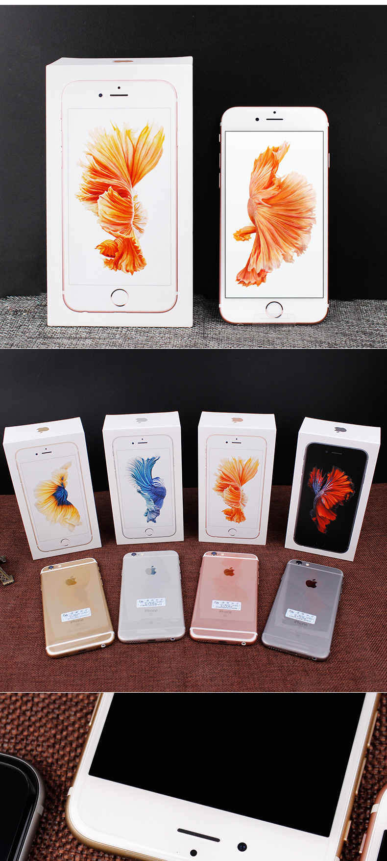 page_apple_iphone-6s_2_01.jpg