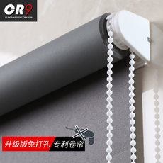 CR9 free punching installation roller blinds shading lifting sunshade pull type bathroom toilet kitchen waterproof oil