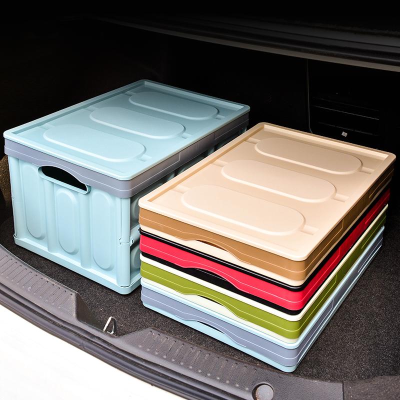汽车装饰后备箱储物箱车载收纳箱车内必备整理盒用品大全车用神器
