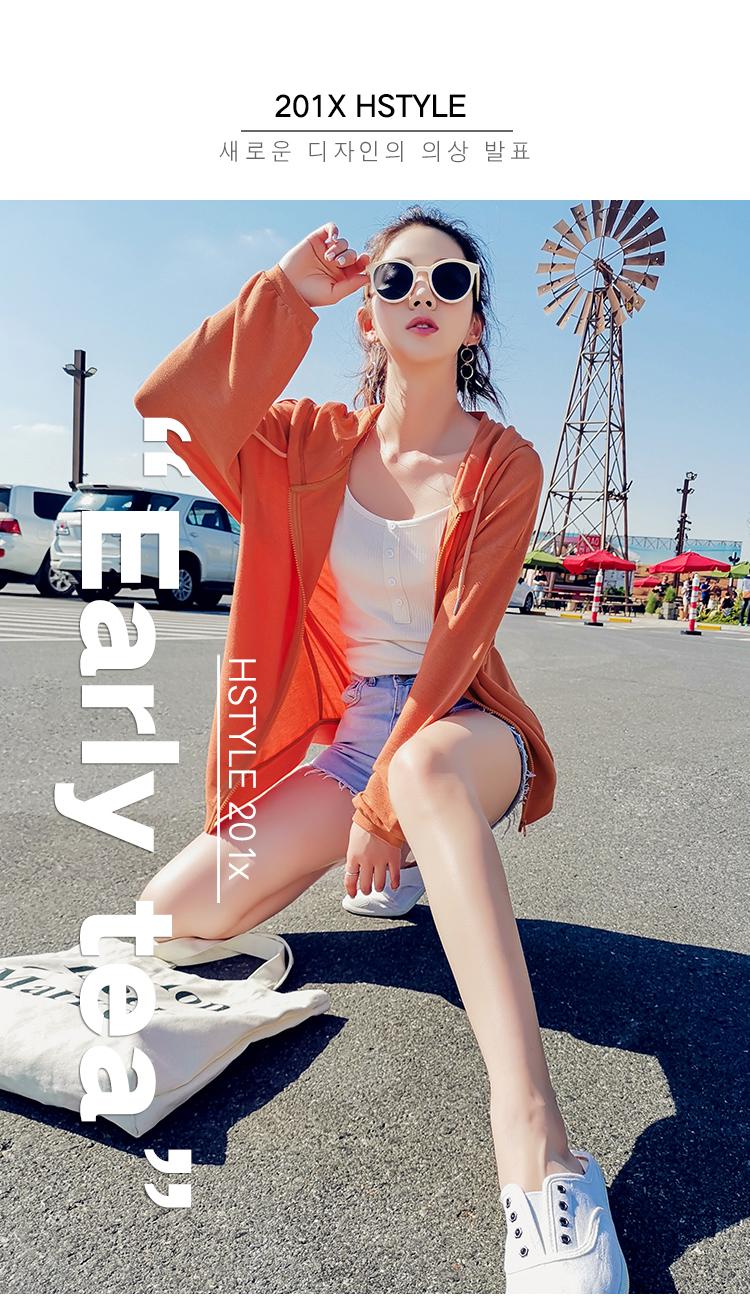 韩都衣舍 19年春季新款 宽松薄款长袖连帽 女式外套 聚划算+天猫优惠券折后¥113包邮(¥128-15)3色可选