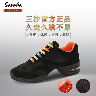 Sansha France Sansha dance fitness running wild breathable white female student sports shoes men casual shoes