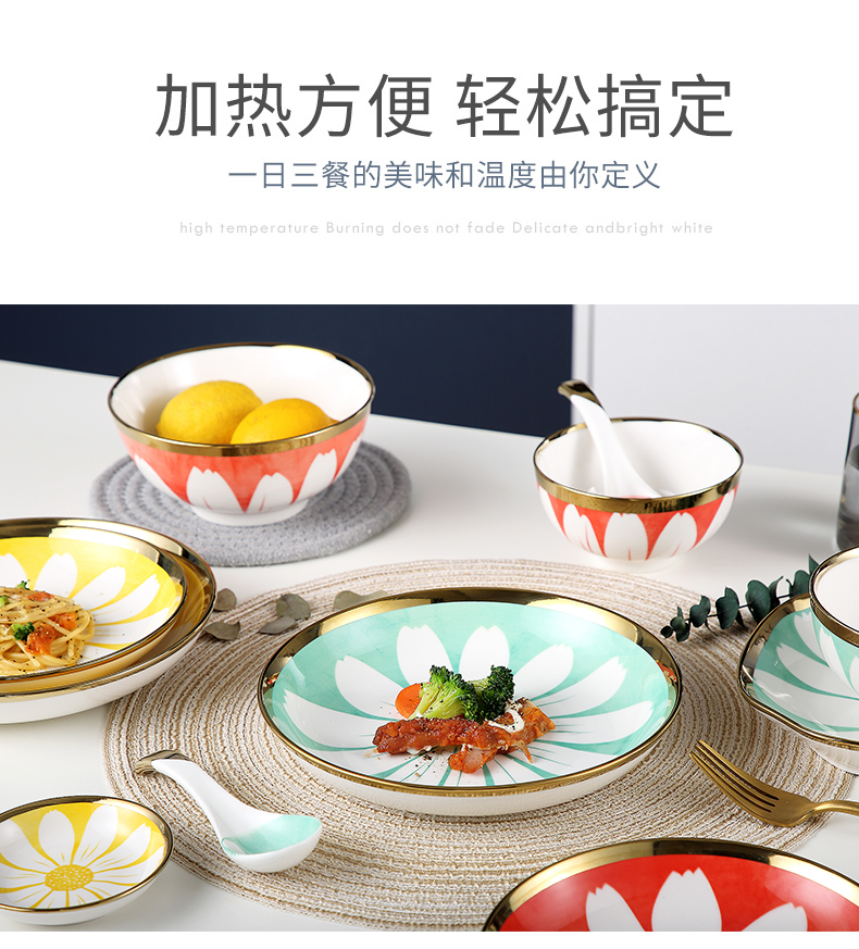Ceramic steamed fish dishes household Nordic creative web celebrity new large fish dish dish dish single tableware
