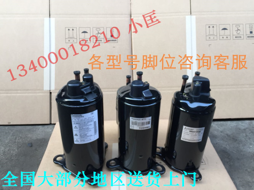 Air conditioning compressor 1P 1 5P 2P 3p 5p enclosure wall-mounted ceiling  air compressor