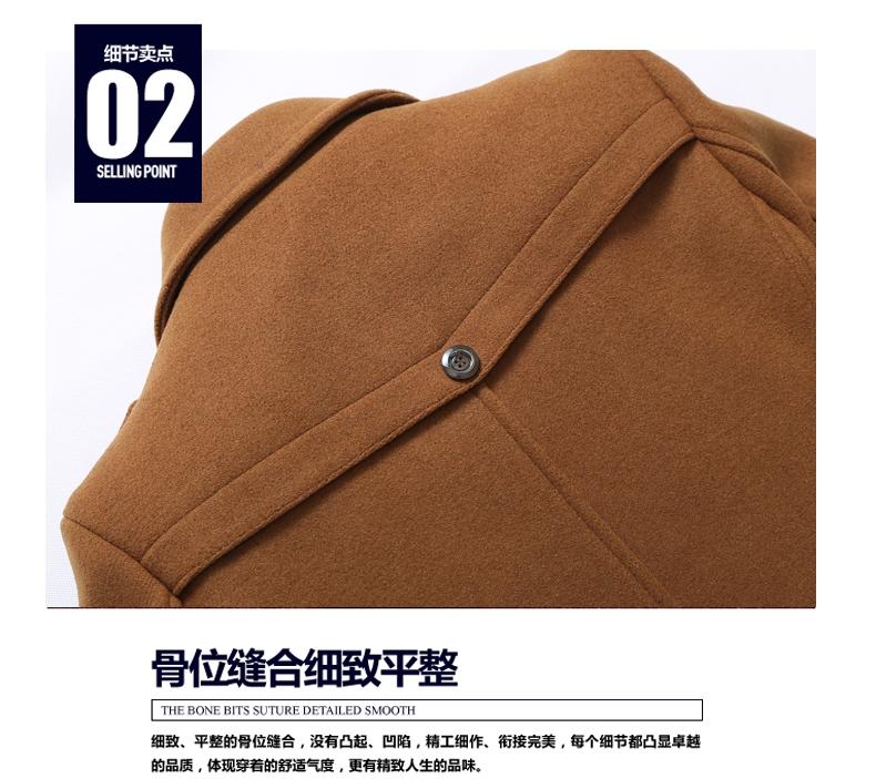 Playboy VIP len áo khoác mùa đông dày đôi cổ trung niên áo len dài trench coat