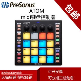MIDI-контроллеры,  PreSonus ATOM портативный DJ мат встряска звук начинающий midi клавиатура контролер электронная музыка начиная, цена 14833 руб