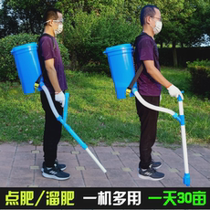 Agricultural corn fertilizer point fertilizer device knapsack multifunctional manual fertilizer spreader