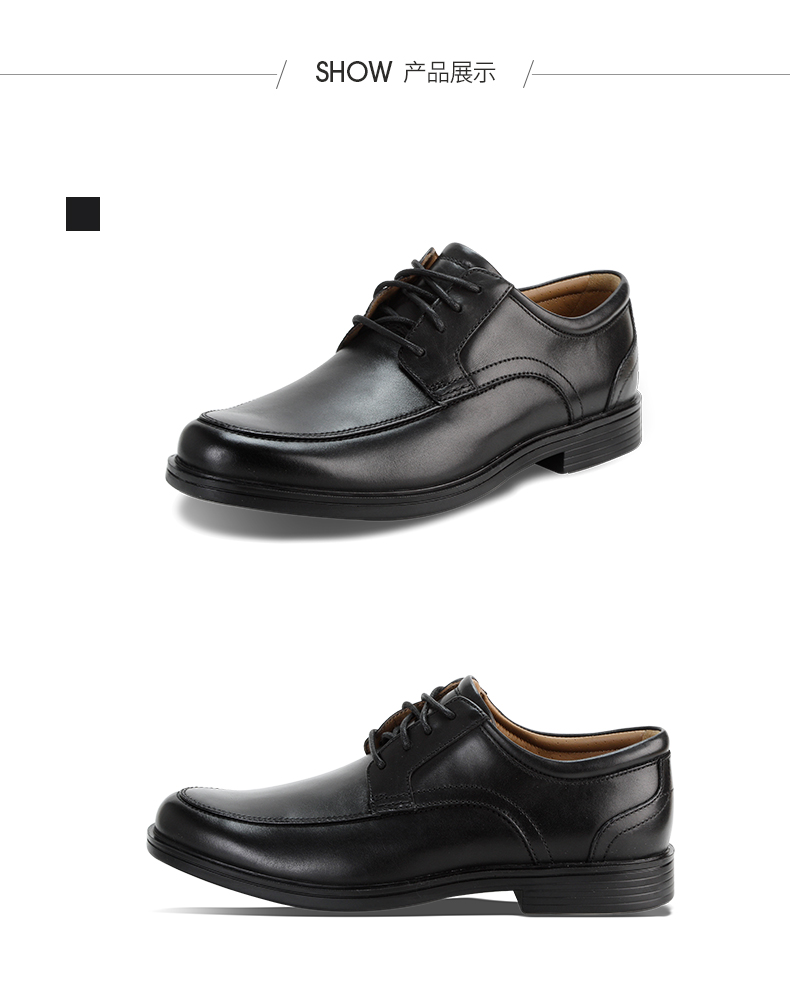 clarks其乐男鞋2020春款经典英伦商务正装皮鞋Un Aldric Park现货商品详情图