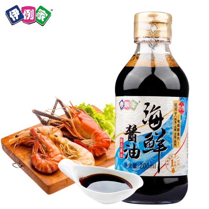 伊例家海鲜酱油200ml*2小瓶芥末味极鲜火锅调料海鲜刺身特级酱油_天猫超市优惠券