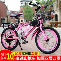 Новая коллекция детские Горный велосипед 20-дюймовая детская коляска 6-8-10-12 лет мужские и женские Студенческий велосипед скоростных горных гонок