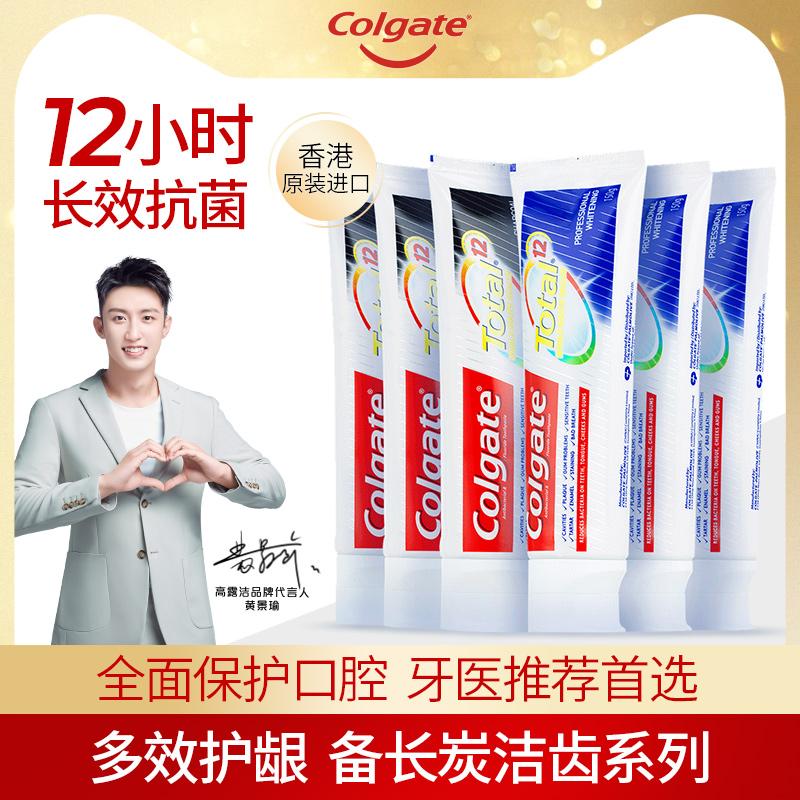 12小时长效抗菌:150gx6支 高露洁 双锌升级全效美白牙膏