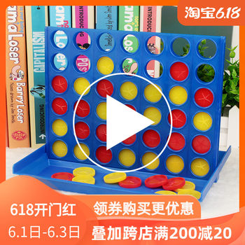 3-6-year-old three-dimensional chess four sons and four with chess backgammon chess student children boys and girls gifts fun games