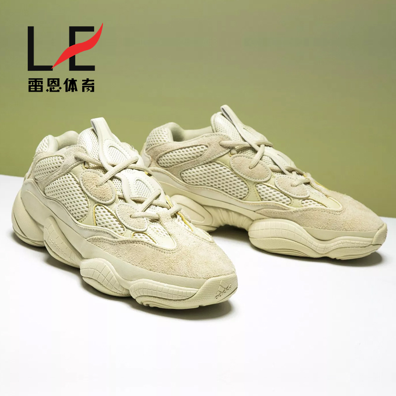e3dca353482 ... Rennes Adidas Yeezy 500 Grandpa Desert Yellow Coconut 500 Old Shoes  Spot DB2966 ...