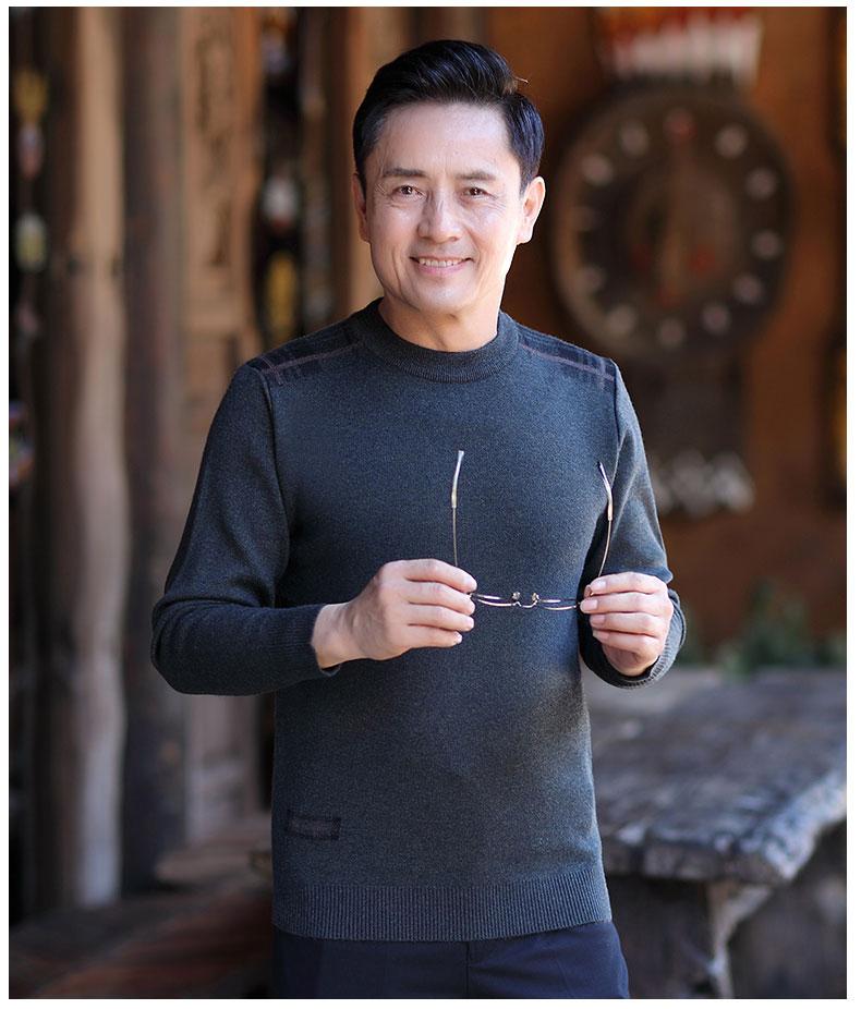 2019 Mới Nam dài tay đan áo sơ mi dệt kim tròn cổ áo len nam mùa đông trung niên cha đan áo len ấm áp - Áo len