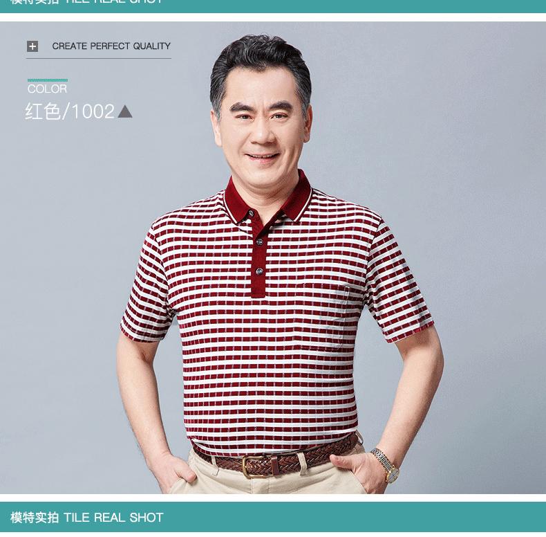 Người đàn ông trung niên của ngắn tay t-shirt 40-50 tuổi cha mùa hè mùa hè thường quần áo mùa hè bông trung niên