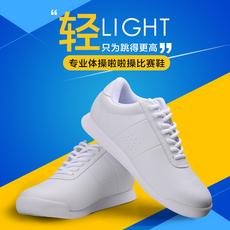 обувь для аэробики Kgeinay