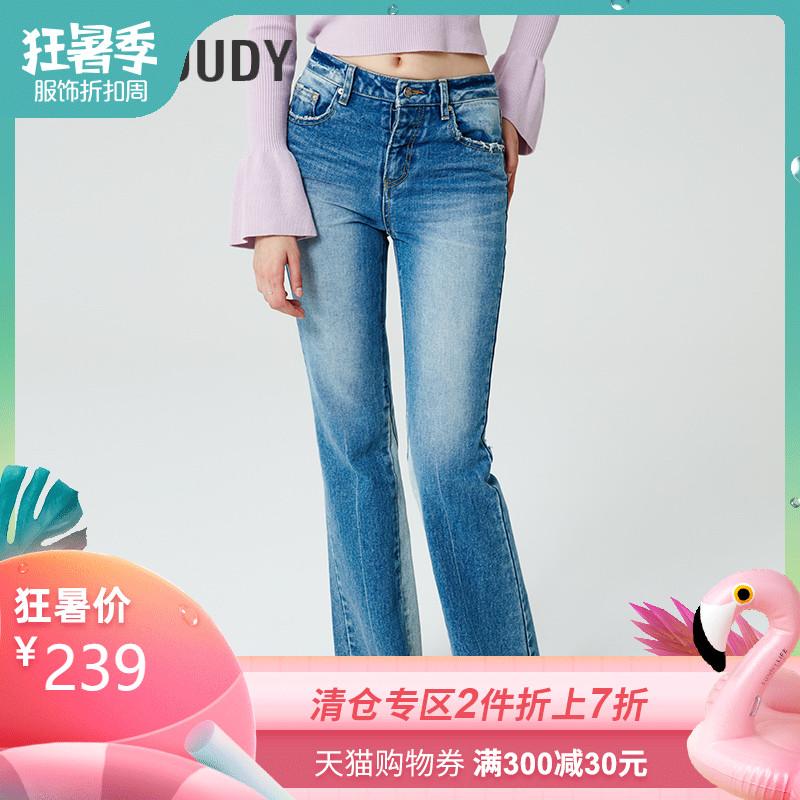 JucyJudy百家好冬季新款高腰牛仔裤喇叭磨白长裤毛边女JRDP625625B