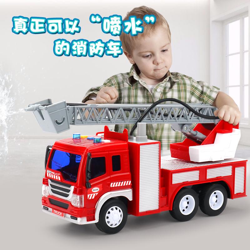 儿童超大号消防车玩具可喷水升降卡车吊车模型男孩宝宝货车小汽车