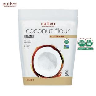 美国进口有机椰子面粉1.36KG