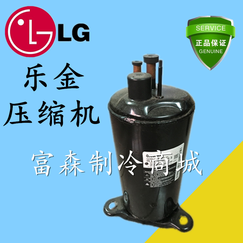 Original new refrigeration compressor LG 1 HP 1 5 hp 2 HP 3