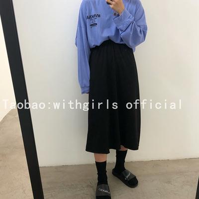 withgirls/秋冬新款日系百搭开叉松紧腰裙子显瘦中长半身裙女