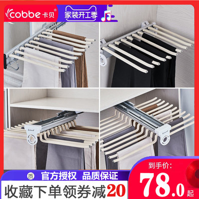 Kab clothing box bruises telescopic multifunctional side package internal damping trousers hose rack pants