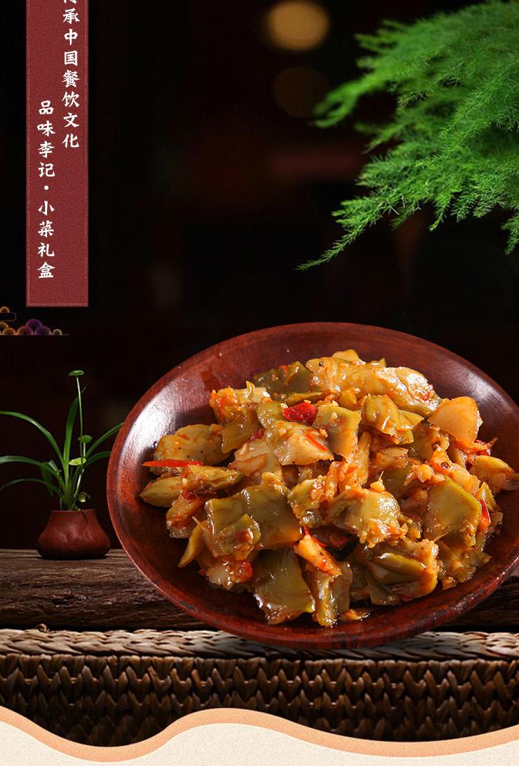 四川香菜芯榨菜18gx30袋 6