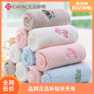6 packs of Jeliya towel cotton cartoon face wash household children's towel baby soft absorbent small face towel
